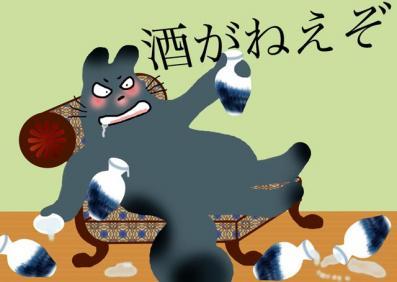 yuganahibi.jpg