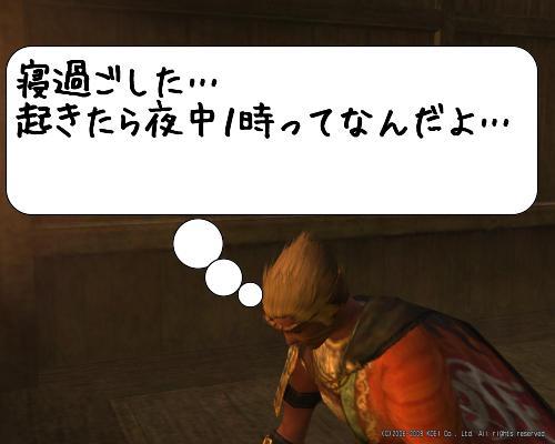 マジ(´・ω・`)ショボーン