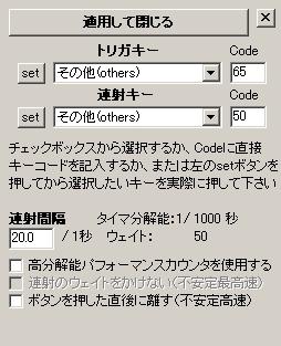 20090929rensya2.jpg