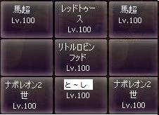 闘士大砲2
