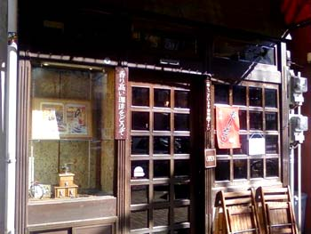 YOU(ユー)銀座/喫茶店、オムライス)