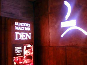 MALT BAR DEN(赤坂店)