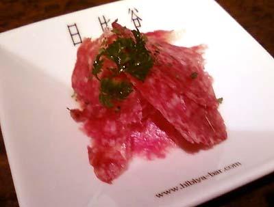 日比谷Bar 渋谷1号店