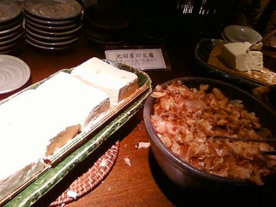 Dynamic Kitchen&BAR 響 銀座三丁目店
