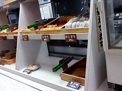 JR高松駅前にあるセルフうどんのお店 『めりけんや』。