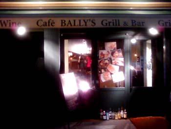 BALLY'S Grill&Bar(バリーズ グリル&バー)