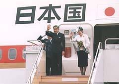 天皇陛下訪米