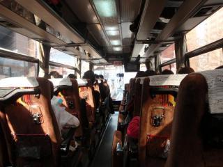 旭山動物園バス