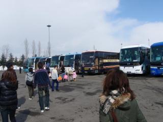 バスバスバス