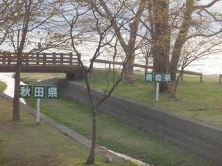 県境(1)