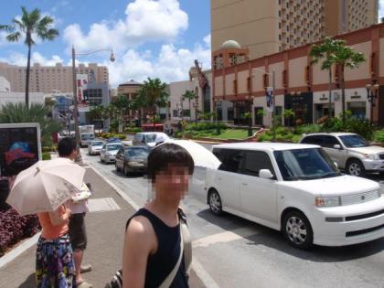 グアムの繁華街