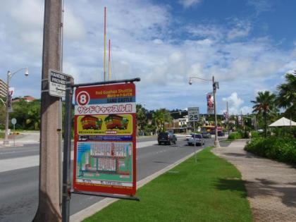 グアムの街(1)