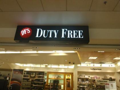 空港の免税店は24時間営業