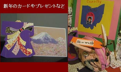 2009年賀・プレゼント
