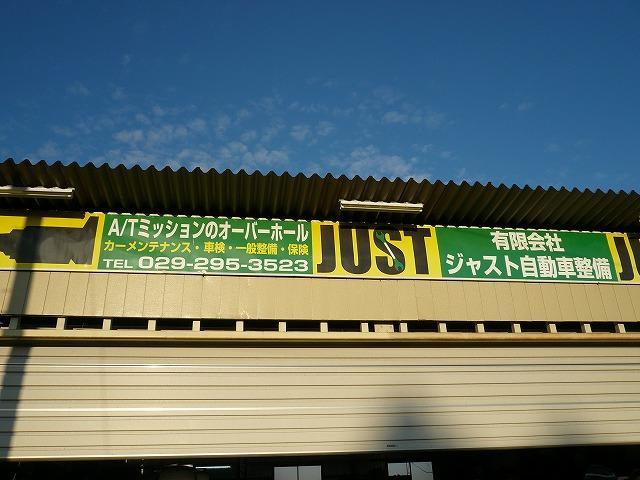 P1090076-251.jpg