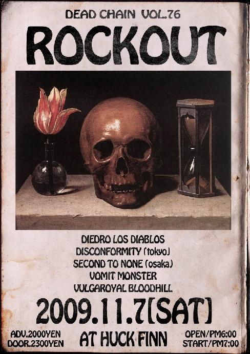 ROCKOUT_11_7.jpg
