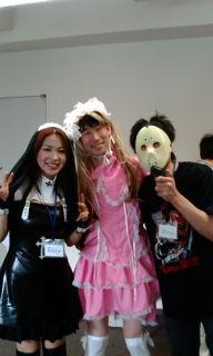 20081220115007.jpg