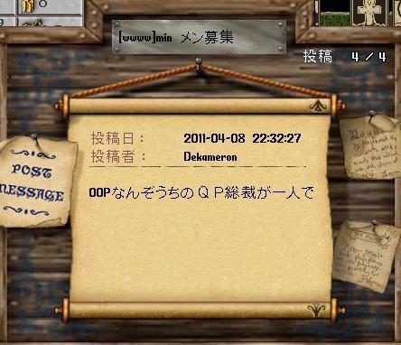 201104101.jpg