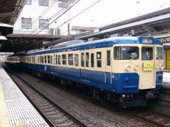 240px-Musashino115.jpg