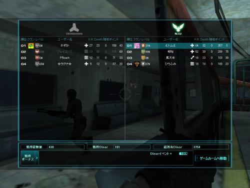 screenshot_000_20090506231444.jpg