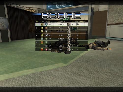 screenshot_002_20090217232149.jpg