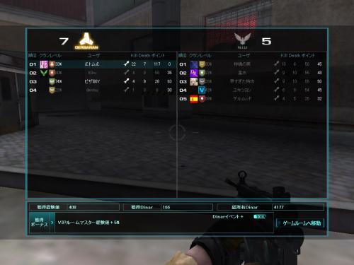 screenshot_022_20090506231446.jpg