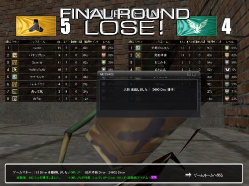 screenshot_023_20090301224522.jpg