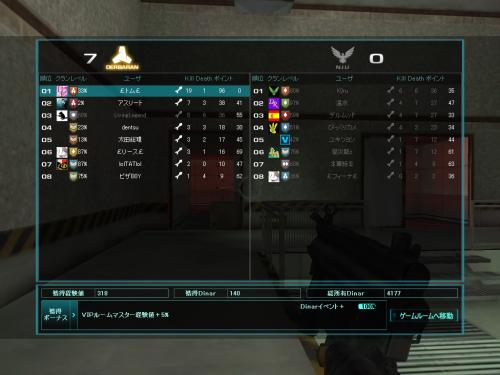 screenshot_023_20090506231447.jpg