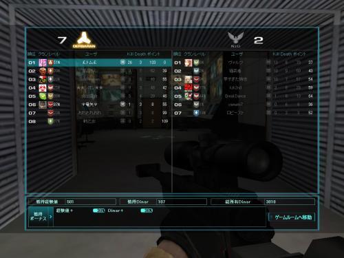 screenshot_025_20090511233554.jpg