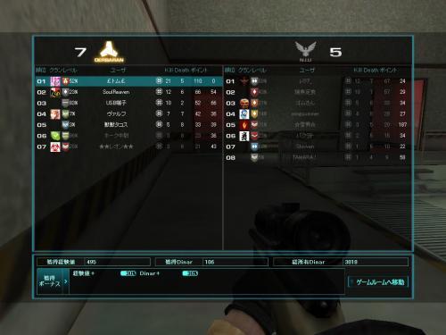 screenshot_027_20090511233555.jpg