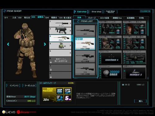 screenshot_030_20090511233557.jpg
