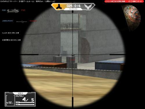 screenshot_066.jpg