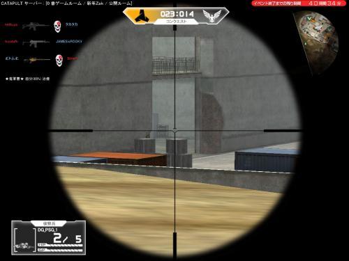 screenshot_067.jpg