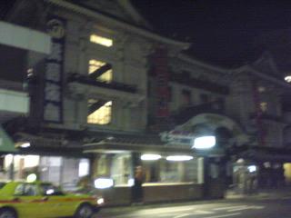 ボケボケ歌舞伎座