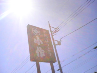 20090920007.jpg