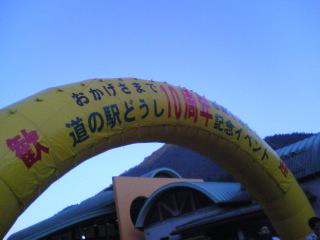 20090920018.jpg