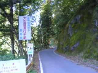 20091012002.jpg