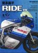 ride29[1]
