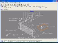 intercooler7.jpg