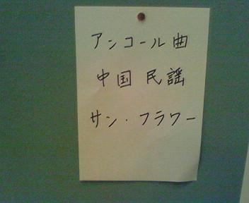 200804191853000.jpg