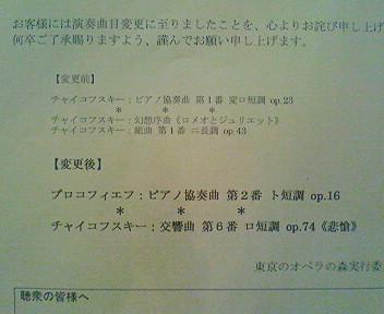 200804191854001.jpg