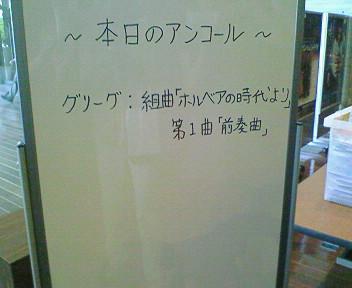 200808101717000.jpg