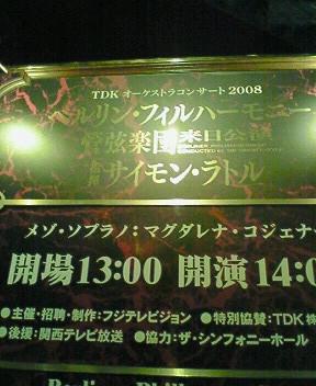 200811291506000.jpg
