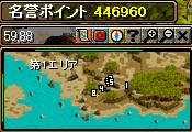P戦 11.03.17[01]