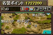 P戦 11.03.17[04]