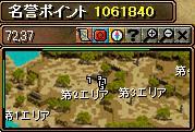 P戦 11.03.17[02]