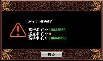 P戦 11.03.17[7]