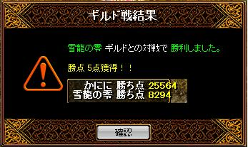 gv 11.03.20[02]