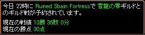 gv 11.03.20[00]