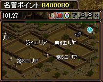 RedStone 11.03.22[42]